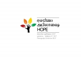 "HOPE Photography Exhibition on ""Reconciliation is …"": September 2017"