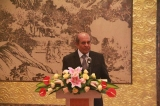 Investment Seminar in Beijing Chaired by Foreign Minister Marapana