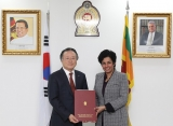 Chairman NFCC Kim Im-kweon appointed as the new Honorary Consul of Sri Lanka in Busan, Republic of Korea