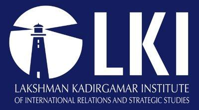 logo - Prime Minister