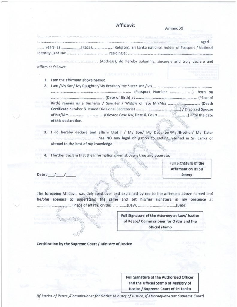 Certificate for Confirmation of the Unmarried Status