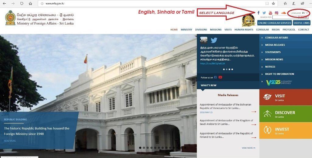 sinhala websites sri lanka