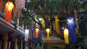 1 Sri_Lankan_Vesak_lanterns