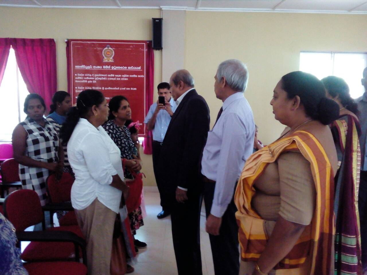 INTEGRATED CONSULAR MOBILE SERVICE [ICMS] CONDUCTED IN KURUNEGALA AND DAMBULLA