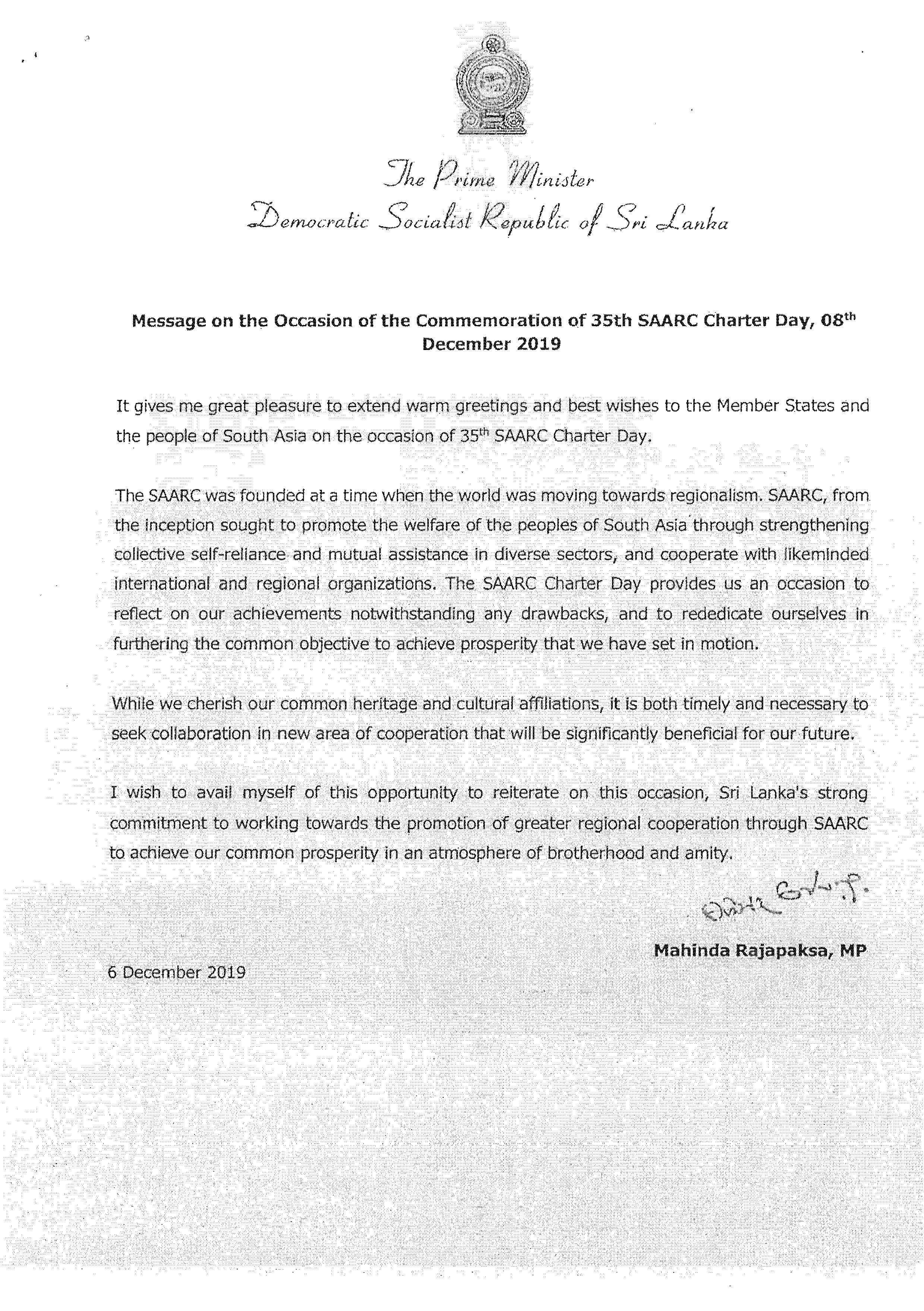 Prime Minister's Message-min