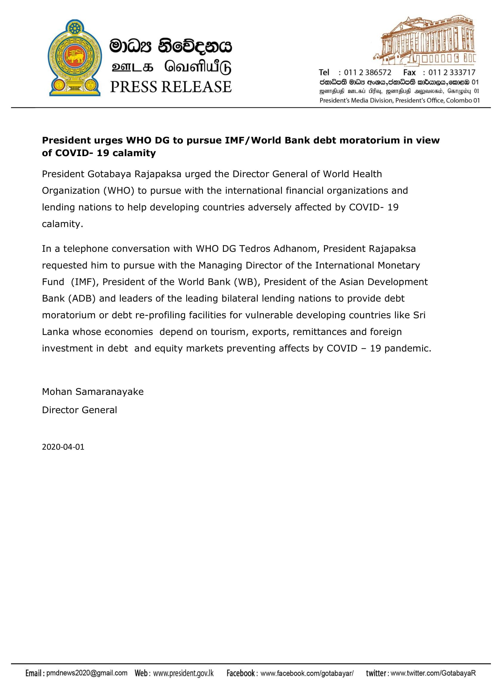 Press Release-1